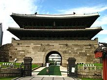 a historic pagoda-style gateway located in the center of Seoul