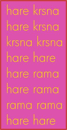 In rice paddy filed sometimes the bird comes to eat the rice if we clap the hands, the birds fly away so when you clap your hands and chant Hare Krishna, our sins fly away like the birds. When we chant Hari, Krishna will take away the garbage.