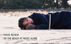 Movie Review: On the Beach At Night Alone