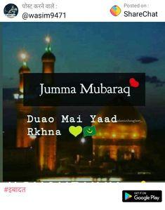 Jumma Mubarak Quotes, Jumma Mubarak Images, Muslim Ramadan, Thankful Quotes, Muslim Love Quotes, Studio Background Images, Anime Muslim, Allah Quotes, Islam Quran