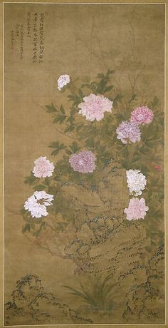After Yun Shouping | Tree Peonies | China | Qing dynasty (1644–1911) | The Met