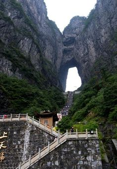 Zhangjiajie, China - how you can burn off those dumplings you just ate!