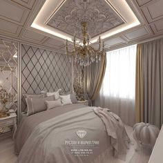 Modern-style design of an apartment: photo Apartment interior in light colours from designers Ruslan and Maria Green (Moscow). Luxe Bedroom, Luxury Living Room Design, Apartment Design, Luxury Bedroom Decor, Luxury Dining Room, Luxurious Bedrooms, Modern Luxury Bedroom, Ceiling Design Living Room, Classic Bedroom