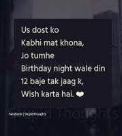 Trendy Birthday Quotes For Best Friend In Urdu 63 Ideas Birthday Quotes For Best Friend Best Friend Quotes Genius Quotes