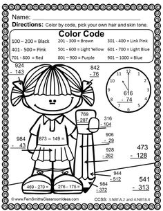 Color By Numbers Subtraction of Multi-Digit Numbers Within 1000 Color By Code Math Coloring Worksheets, 3rd Grade Math Worksheets, Free Math Worksheets, Third Grade Math, Fourth Grade, Second Grade, Number Worksheets, Printable Worksheets, Printable Coloring