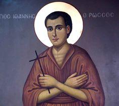 Happy Name Day, Byzantine Icons, Orthodox Christianity, Mona Lisa, Faith, Artwork, Movie Posters, Greece, Greece Country