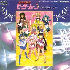 Bishoujo Senshi Sailor Moon: Brass Fantasy (1994) cover