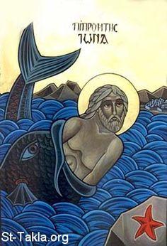 St-Takla.org Image: Coptic Art: Jonah and the Whale صورة في موقع الأنبا تكلا: يونان والحوت - من الفن القبطي