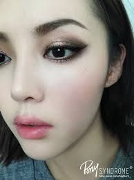 Image result for winter eye makeup asian
