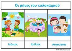 Preschool Education, Learning Activities, Seasons Months, Summer Crafts, Speech Therapy, Special Education, Early Childhood, Kindergarten, Calendar