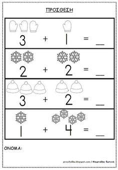 Προσθέσεις - Φυλλάδια εργασίας Preschool Worksheets, Grade 1, Crafts For Kids, Teaching, Activities, Maths, Blog, Christmas, Early Education