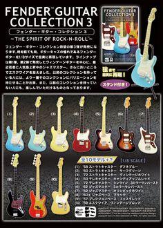 38 Best F Toys Fender Collection Images Fender Guitars Guitar
