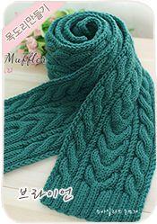 목도리뜨기 뜨개질 목도리 스마일러브 knit yarn