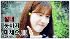 [Making Film III] 2016.06.14 #ParkShinHye #박신혜 #朴信惠 #Doctors ...