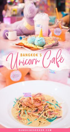 Everything you need to know about Bangkok's Instafamous Unicorn Café! Where to find it and what to expect. Is it as magical as it appears on social media? Thailand Travel Guide, Bangkok Thailand, Asia Travel, Bangkok Travel, Ko Samui, Chiang Rai, Krabi, Unicorn Cafe, Travel Inspiration