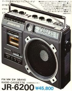 Vintage boombox.....................Please save this pin.   .............................. Because for vintage collectibles - Click on the following link!.. http://www.ebay.com/usr/prestige_online