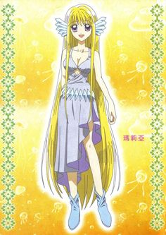 Maria from Mermaid Melody Pitchy Pitchy Pitch All The Princesses, Mermaid Melody, Shugo Chara, Another Anime, Nanami, Japan, Theme Song, Me Me Me Anime, Pitch