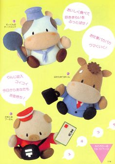 Out-of-print 180 Felt Dolls and Animals Japanese от MeMeCraftwork