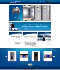 طراحی و بهینه سازی سایت شرکت رایج صنعت تهران