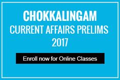 online ias classes of current affairs 2017
