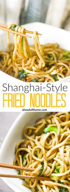 Shanghai-Style Fried Noodles: Forget take-out. Authentic and flavourful Shanghai noodles can easily be made in your own home. Try this classic Chinese comfort food tonight | aheadofthyme.com via @aheadofthyme