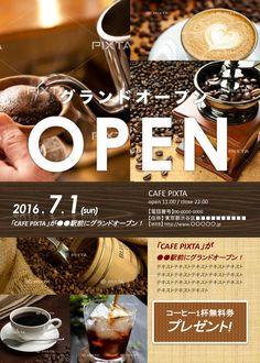Menu Design, Cafe Design, Flyer Design, Layout Design, Food Catalog, Restaurant Flyer, Sale Flyer, Cafe Menu, Print Layout