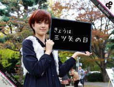 橘高(美人記念日2013年3月28日)
