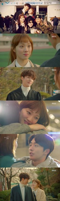 I love Joon Hyung! Weightlifting Fairy Kim Bok Joo Funny, Weightlifting Fairy Kim Bok Joo Wallpapers, Weightlifting Kim Bok Joo, Nam Joo Hyuk Lee Sung Kyung, Jong Hyuk, Lee Jong Suk, Weighlifting Fairy Kim Bok Joo, Joon Hyung, Kim Book
