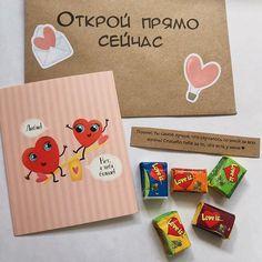 Funny Birthday Cards, Diy Birthday, Happy Birthday, Friend Birthday Gifts, Birthday Presents, Diy Gift Baskets, Boyfriend Gifts, Paper Crafts, Handmade