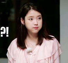 Iu Short Hair, Short Hair Styles, I Love Girls, Cute Girls, Asian Woman, Asian Girl, Iu Gif, Cute Poses, Iu Fashion