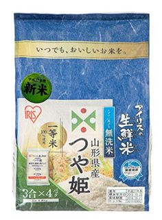 Tsuyahime Authentic Japanese White Rice PreWashed 4Pounds ** Continue to the product at the image link.Note:It is affiliate link to Amazon.