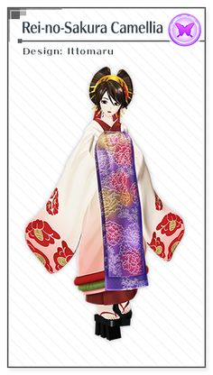 Rei-no-Sakura Camellia | Design: Ittomaru