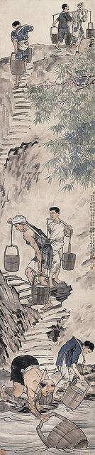 徐悲鸿-巴人汲水图 by China Online Museum - Chinese Art Galleries, via Flickr