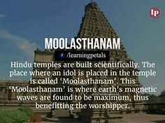 True Interesting Facts, Interesting Facts About World, Intresting Facts, Interesting Information, Some Amazing Facts, General Knowledge Facts, Knowledge Quotes, Cultural Architecture, Indian Architecture
