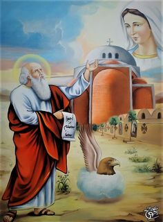 St Priscilla, Avatar Wan, Image Jesus, Bible Timeline, Saint Jean, Orthodox Icons, Virgin Mary, Christian Quotes, Bible Verses