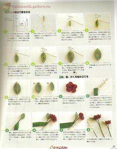 beaed rose2