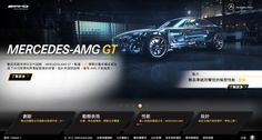 http://www.mercedes-amg.com/webspecial/amggt/index_twn.php#media/
