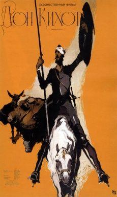 Vladimir Kononov 'Don Quixote' 1957 poster