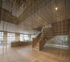 Sulwhasoo Flagship Store | Neri&Hu Design and Research Office; Photo: Pedro Pegenaute | Archinect