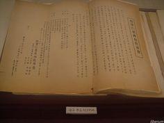 故 이인성 화백 대구추도회(1954년)