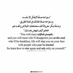 169 Best Quotes English &arabic images in 2019   Quotes