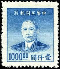 Afbeeldingsresultaat voor stamps