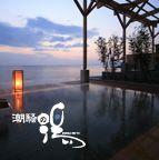 Seikai hotel in Beppu  潮騒の湯