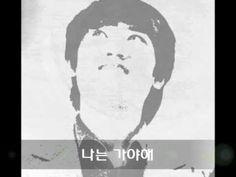 김정호 노래모음