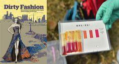 Relatório da Changing Markets Foundation responsabiliza produtores de viscose e marcas de moda pela poluição do ar e da água - Stylo Urbano #moda #sustentabilidade #Viscose #fastfashion