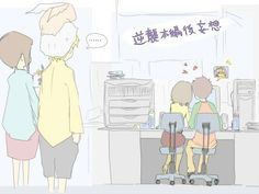 Digimon koumi