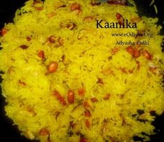 Kaanika - Typical Odia food - Odisha festival time food with recipe | eOdisha.OrgeOdisha.Org