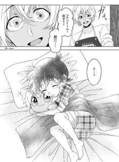 Anime Couple Kiss, Anime Kiss, Anime Couples, Conan Comics, Detektif Conan, Yandere Simulator Memes, Detective Conan Ran, Kaito Kuroba, Detective Conan Wallpapers