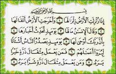 32 Best Al Quran Images Quran Islam Quran Surah
