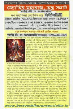 http://vashikaran-blackmagic-kalajadu.blogspot.in/2014/03/solve-your-all-problems-by-worlds-no1.html